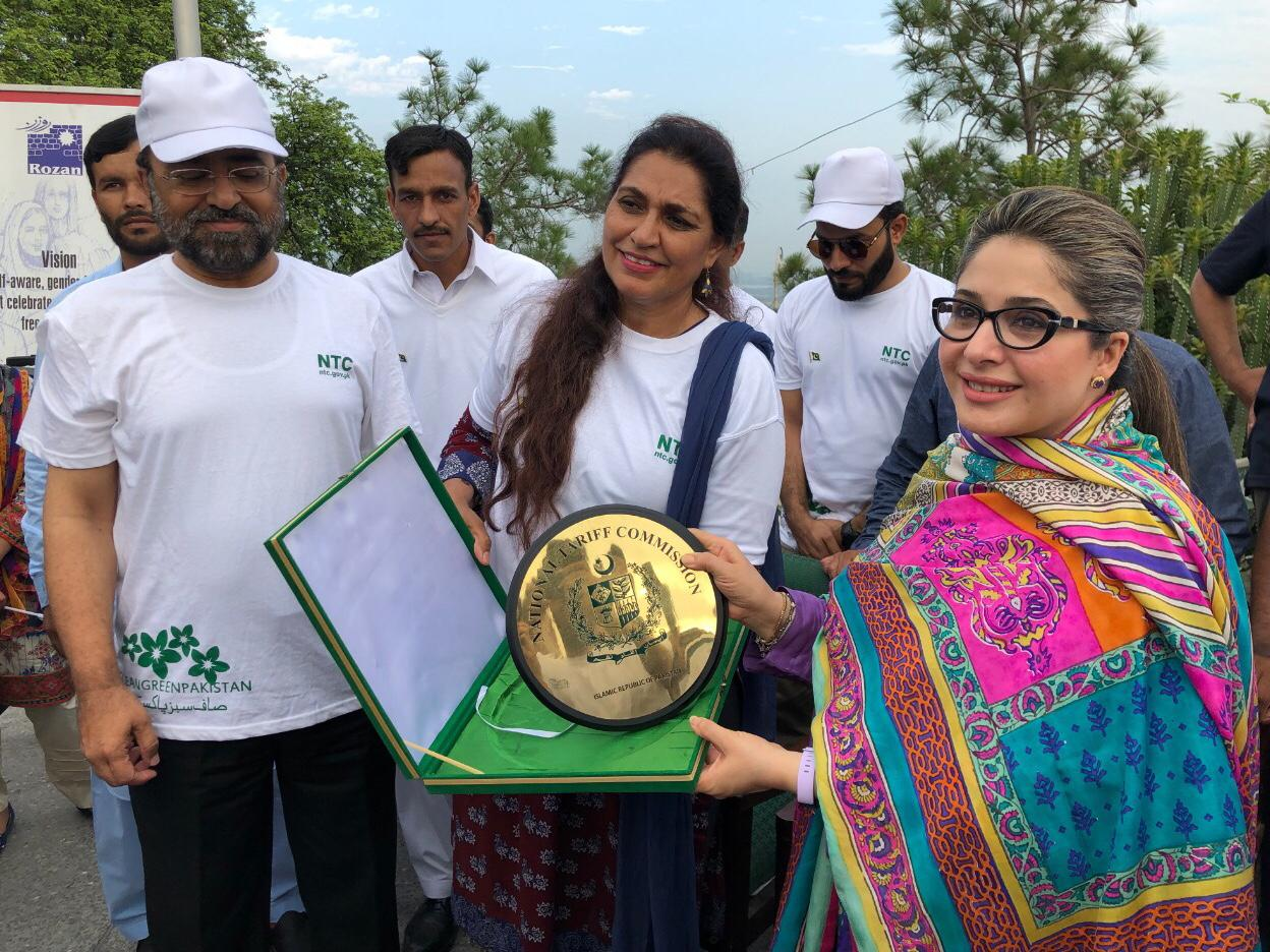 Green Pakistan and Seed Sowing Drive